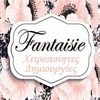 Small 20180806140610 fantaisie