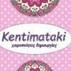 Small 20200412114116 kentimataki