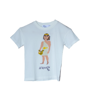 Apollon's T-Shirt