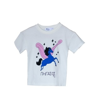 Pegasus Blue T-Shirt