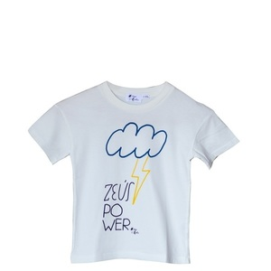 Zeus Power Blue T-Shirt