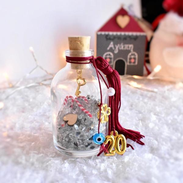 Christmas in a bottle! | Γούρι 2020 | New!
