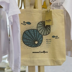 Αχινοί cotton tote bag