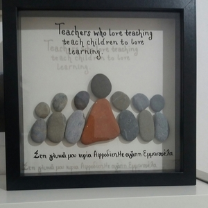 "Customized Stone Frame ""Love learning"""
